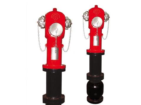 Sistemas de hidrantes contra incendios